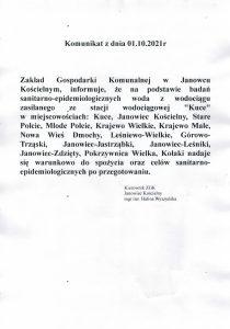 Kominikat ZGK